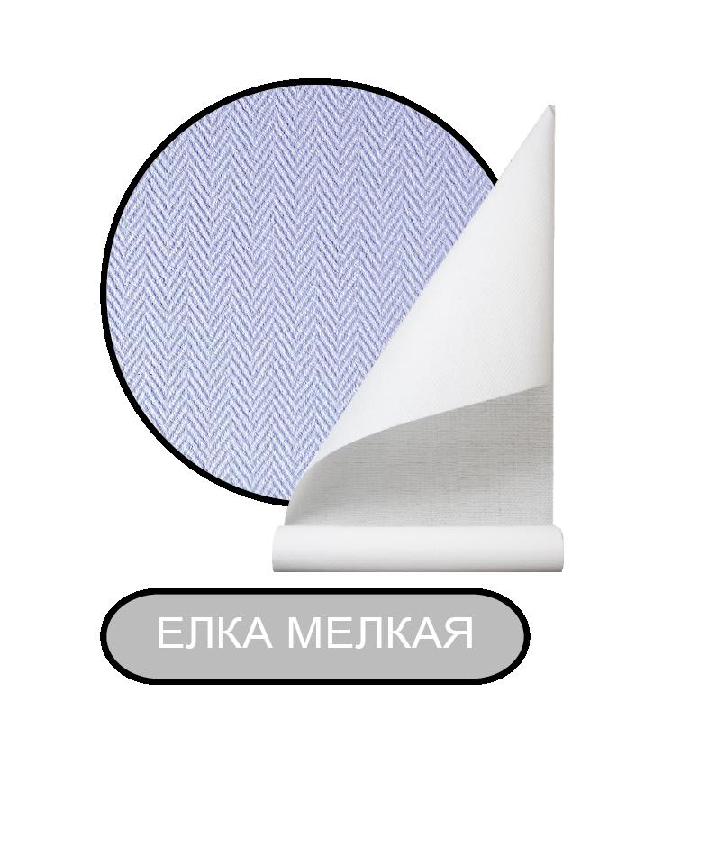 Елка мелкая-01.png