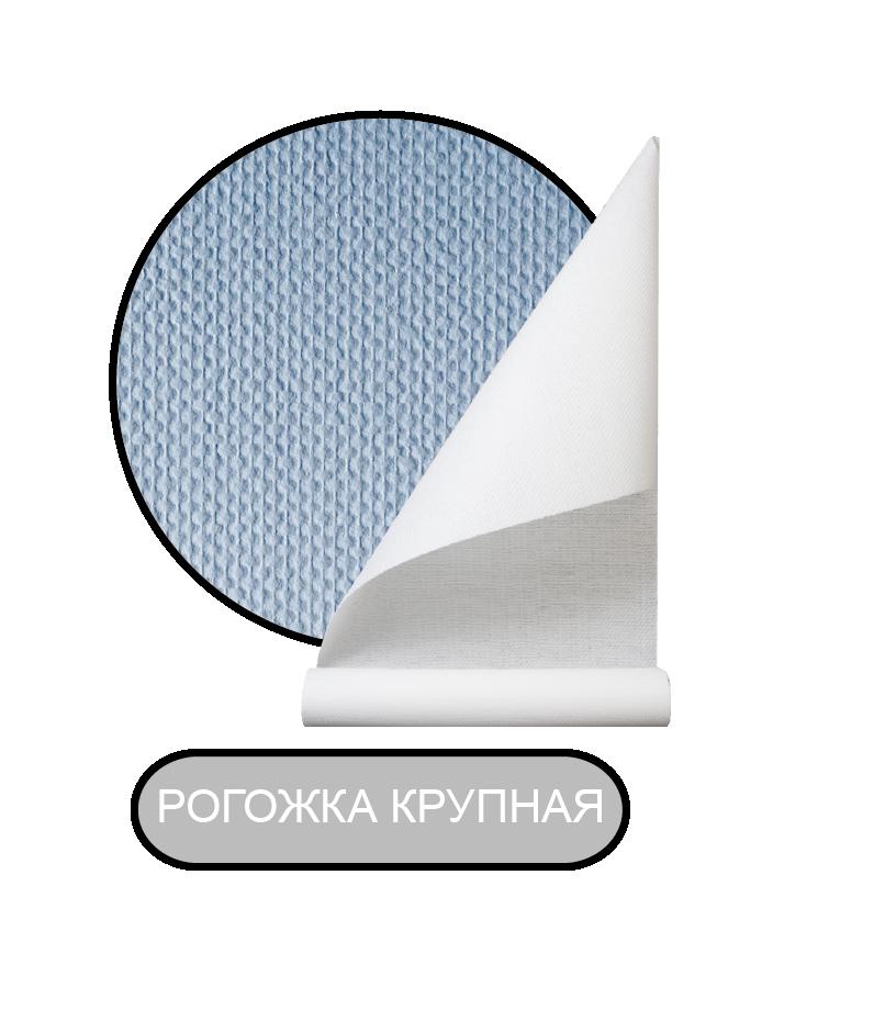 Рогожка крупная-01.png