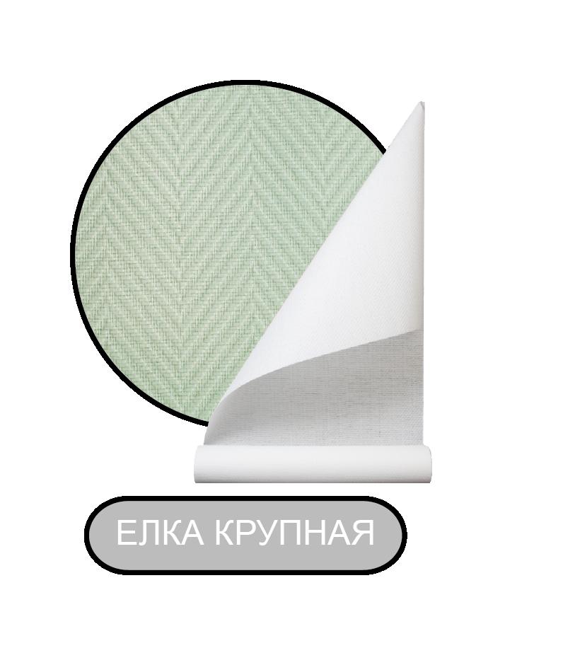 Елка крупная-01.png