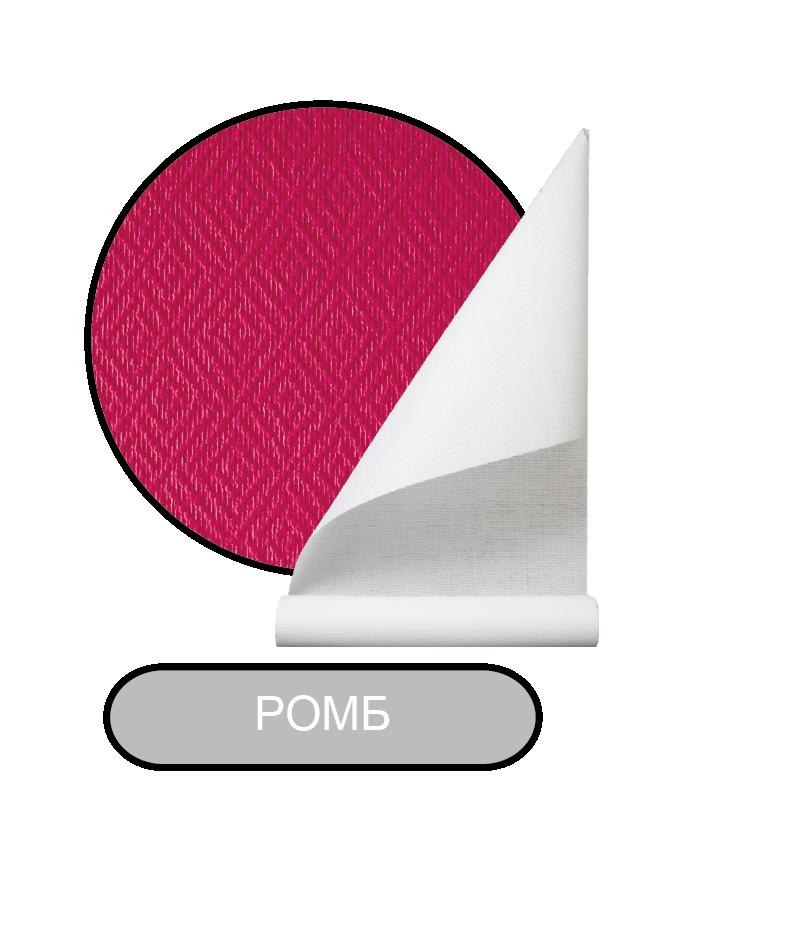 Ромб-01.png