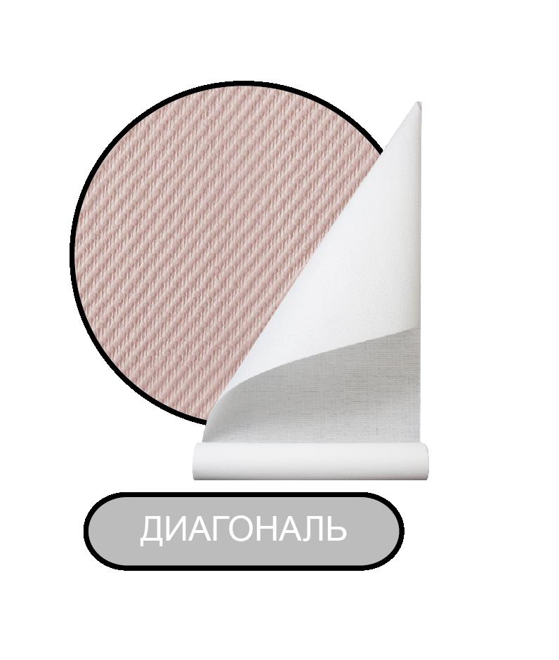 Диагональ-01.png
